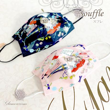Souffle_M1