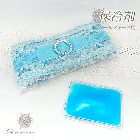Icepack_M3